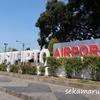 【インドネシア】ジョグジャカルタ| アジスチプト国際空港情報【SIMカード・両替】