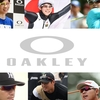 OAKLEY JAWBREAKER Cavendish Edition