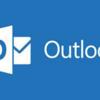 『Outlook』のデフォルトのフォントの変更方法!【おすすめフォント、ビジネス、ゴシック】