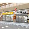 新長田「アジアン・マーケット・スクエア」が16日開業 訪日客を呼び込み