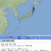 本日23日6時32分頃に宮城県沖でM5.1の地震が発生!!宮城県北部では震度4を観測!!