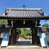 極楽浄土と那須与一縁のお寺 〜即成院〜