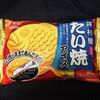 たい焼アイス!井村屋のコンビニでも売っている、あんこたっぷりなアイス商品