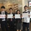 立命館大学ボランティア団体「AVA」とは