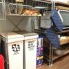 台所のゴミ箱