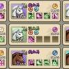 馬システム一か月の成果
