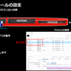 NutanixのAffinityポリシーとADS(Acropolis Distributed Scheduling)について