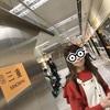 台湾旅行2泊3日【関空~桃園空港~ホテル到着まで】