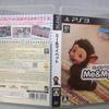 ミー&マイペット (PS Move専用)・・・3D立体視 PS3 その30