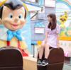【2019.5 韓国旅行⑤】帰りの日はあっという間!童話村でインスタ映え!