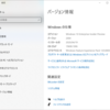 Windows10 Insider Preview Build 19608リリース