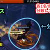 【メイプル2】ルベリスク攻略方法&高速周回のための知識【バルカントの翼で最強金策】