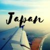 """海外に出ることで""""日本""""を実感すること"""