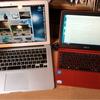 ノートパソコンは二台持ちがベストアンサー!作業がめちゃくちゃ快適になるよ!