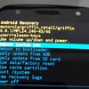 Android起動時のパスワードを忘れた場合の外部強制初期化方法