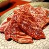 焼肉:【銀座】エイジングビーフの高級Verは味も雰囲気も最上級だった件|銀座焼肉 salon de AgingBeef