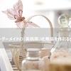 オーダーメイドの「美肌菌」化粧品を作れるサロン