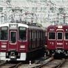 阪急、今日は何系?325…20201117
