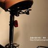 自転車のテールランプの選び方(電池?USB?)INFINI(インフィニ)テールランプ I-206R