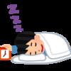 日常生活に深く関わる睡眠方法の本5選!