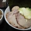 全部入りつけ麺「煮干しらーめん青樹」@ 立川【 40 杯目 】