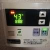 給湯器パネルに「888」のエラー表示