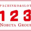 12月3日 パチンコ店123座間店は熱かったのか?