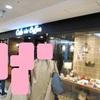 横浜【秋の土曜日の朝活①】OSLO COFFEE オスロ コーヒーでモーニング ~北欧の朝ご飯編 500円~