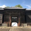 2017.10.9 愛知 【名古屋東照宮 那古野神社】