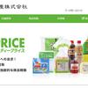 上越市「上越モール」とよばのバロー跡に食品ディスカウントスーパー「ラ・ムー」がオープン