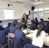 【中学】実践型問題解決プログラム〈MoG〉に中3生約20人が参加します
