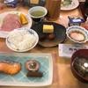 テニス合宿 2日目 「ばんや」で海鮮料理を食べて帰って来ました~!!