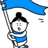 名古屋フェス開催についてのあれこれ