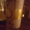 レダイグ 11年 タイムシリーズ4 48% ウイスキー・エクスチェンジ
