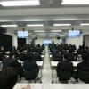 吉田学園情報ビジネス専門学校にて説明会を行いました