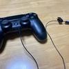 しれっと夫婦のゲーム配信を始めました(PS4初期装備編)
