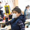 ICT教育の更なる推進のために~武雄市ICTを活用した教育シンポジウム~