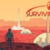 【Surviving Mars】ラジオチャンネル追加方法