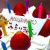 【日記】2016年6月18日(土)「娘の誕生月」