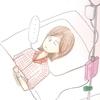 次男出産編③【切迫早産でMFICUへ入院!つらすぎる入院生活!!】