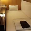 【宿】名古屋で利用した一泊2600円の安宿【カプセルホテル進化系】