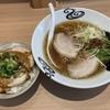 袋井市 京都麺や向日葵 土日の混み具合は?営業時間や駐車場に注意!
