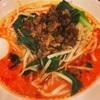 担々麺、餃子 @ 好記園(横浜中華街)