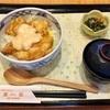 🚩外食日記(168)    宮崎ランチ       🆕「蜜柑(みかん)」より、【チキン南蛮丼】‼️