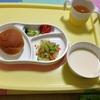 子ども用食器は不要だと私が考える、3つの理由