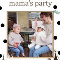 【後半】ベイビーーズ×@ask_____10 mama's party