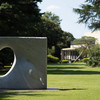東京都庭園美術館と自然教育園