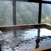 炭酸泉、名水、温泉を楽しみながら健康になる。