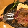 久々にココスに行ったら冬の限定メニューのステーキがかなりおいしかったので共有する