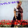 【映画】『ハイテンション』のネタバレなしのあらすじと無料で観れる方法!